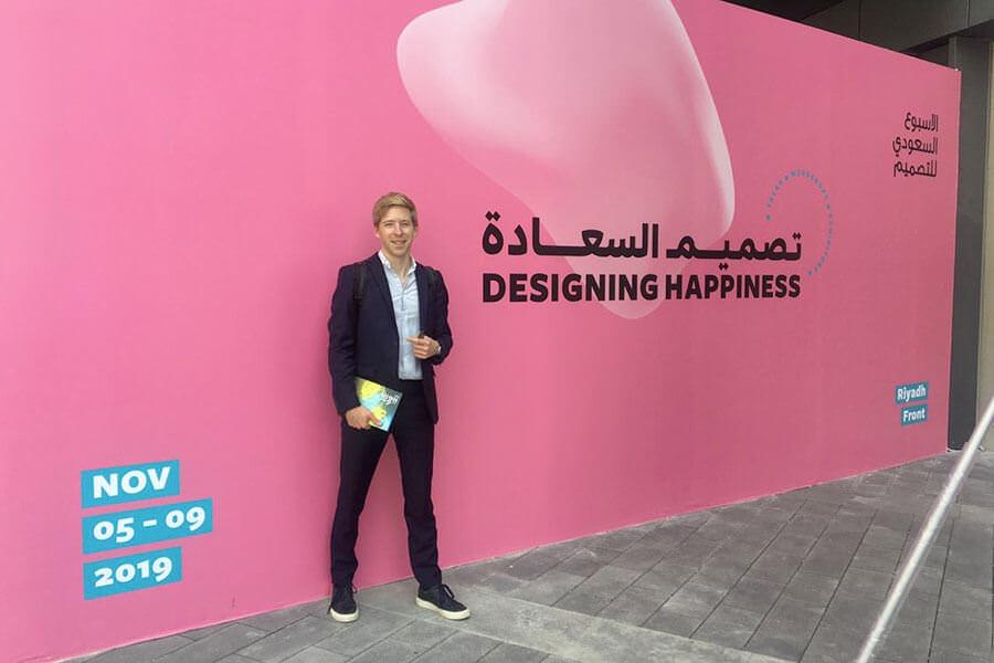 Ecole de design Saudi Design Week