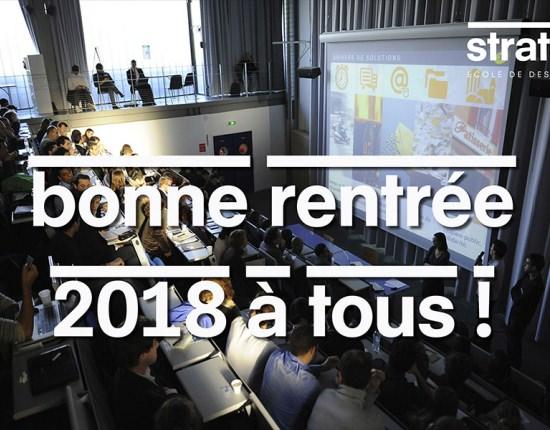 ecole de design rentrée 2018