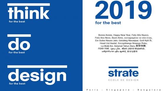 strate ecole de design, bonne année